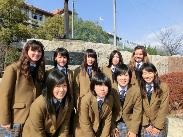 TOPICS - 岡山学芸館高等学校